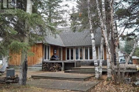 House for sale at 205 Olive St Kamsack Saskatchewan - MLS: SK769064