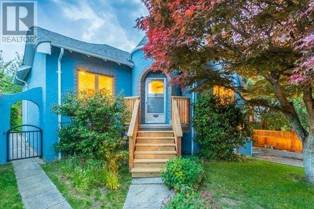 House for sale at 205 Pine St Nanaimo British Columbia - MLS: 469300