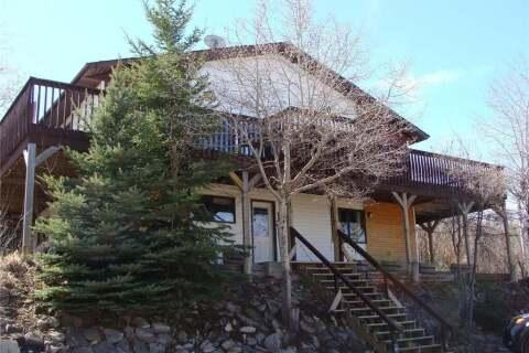 House for sale at 205 Regina St Manitou Beach Saskatchewan - MLS: SK808836