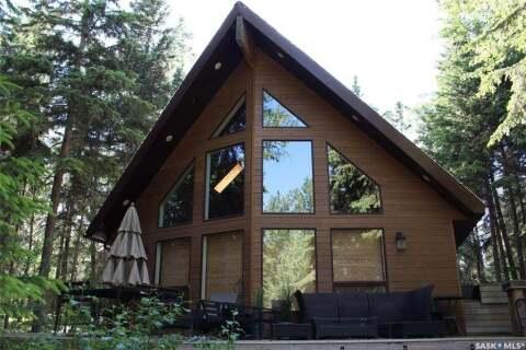 House for sale at 205 Spruce Rd Turtle Lake Saskatchewan - MLS: SK804073