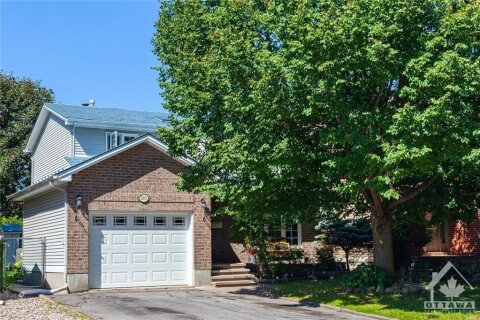 Property for rent at 2053 Gardenway Dr Ottawa Ontario - MLS: 1220475