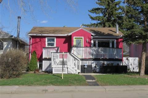 House for sale at 2053 Pasqua St Regina Saskatchewan - MLS: SK763572