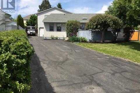 House for sale at 2056 Tantalus Ct Kamloops British Columbia - MLS: 152388