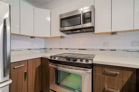 Condo for sale at 2408 Broadway  E Unit 206 Vancouver British Columbia - MLS: R2459022