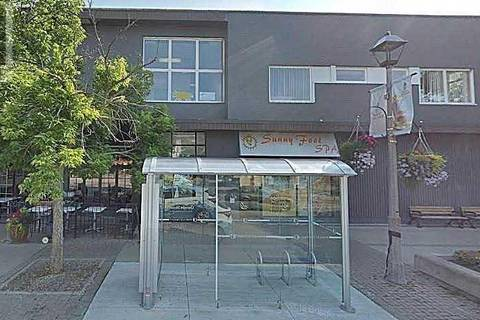 Commercial property for lease at 323 Kerr St Apartment 206 Oakville Ontario - MLS: W4708620