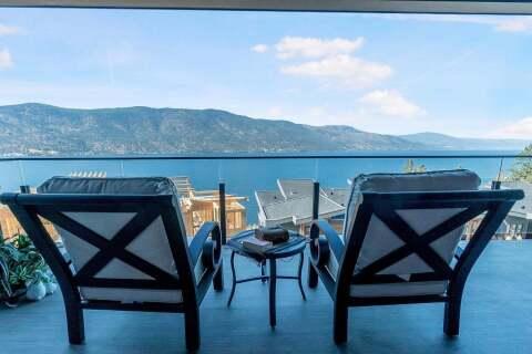 Condo for sale at  Granite Cs Unit 206 Kelowna British Columbia - MLS: 10214803