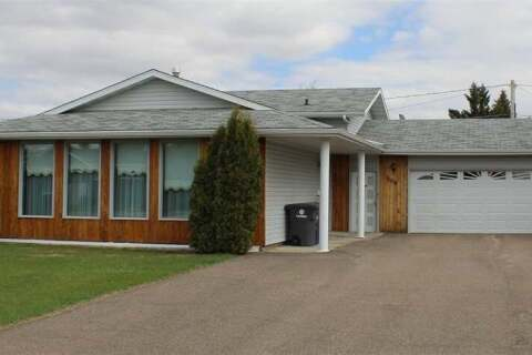 House for sale at 206 5th St E Wilkie Saskatchewan - MLS: SK799680