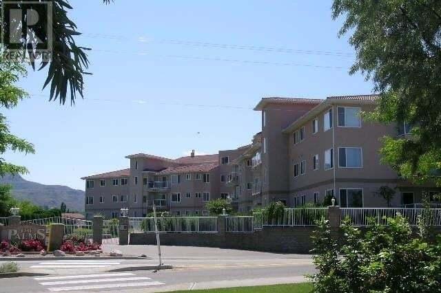 206 - 6805 Cottonwood Drive, Osoyoos | Image 1