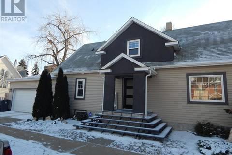 House for sale at 206 Bison Ave Ne Weyburn Saskatchewan - MLS: SK753102