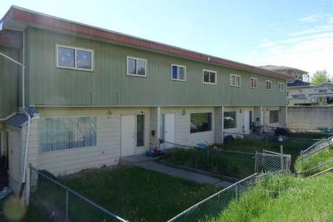 Townhouse for sale at 206 Bouchie St Quesnel - Town British Columbia - MLS: R2369255