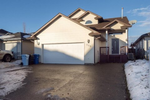 House for sale at 206 Laffont Wy Fort Mcmurray Alberta - MLS: A1037250