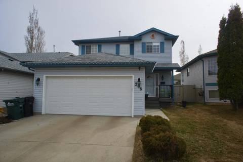 House for sale at 206 Rainbow Cres Sherwood Park Alberta - MLS: E4152879