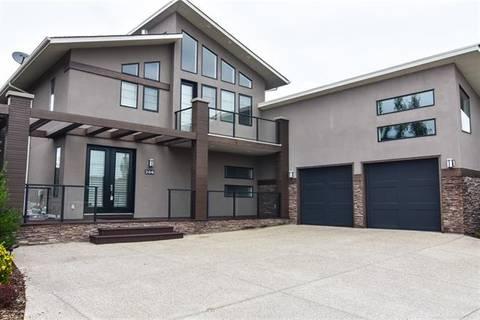 House for sale at 206 Silverado Crest Landng Southwest Calgary Alberta - MLS: C4282577