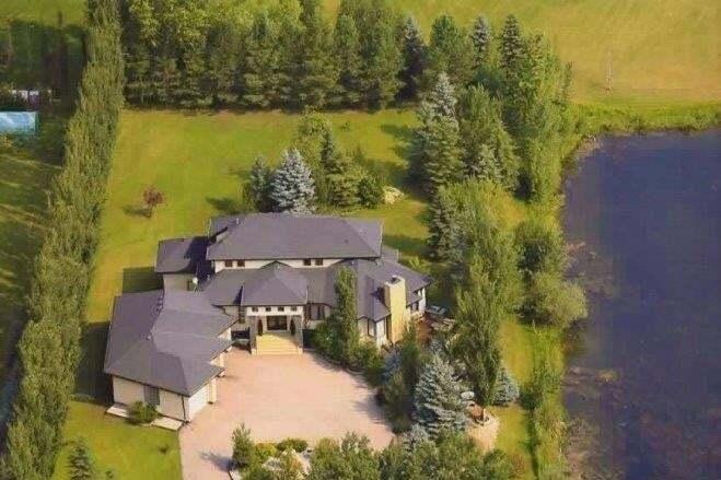 House for sale at 20604 5 Av SW Edmonton Alberta - MLS: E4209765
