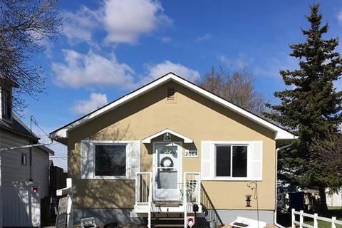 House for sale at 2064 Alexandra St Regina Saskatchewan - MLS: SK787332