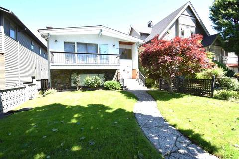 House for sale at 2069 48th Ave W Vancouver British Columbia - MLS: R2372610