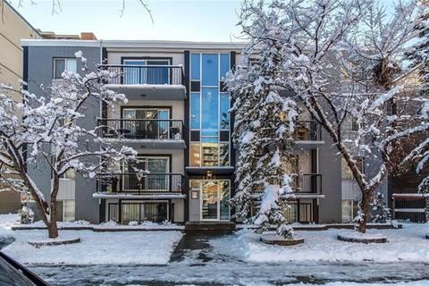 207 - 1333 13 Avenue Southwest, Calgary | Image 1