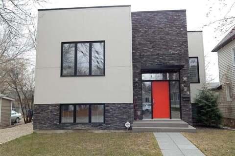 House for sale at 207 25th St W Saskatoon Saskatchewan - MLS: SK813901