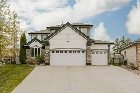 House for sale at 207 Galland Cs Nw Edmonton Alberta - MLS: E4158029