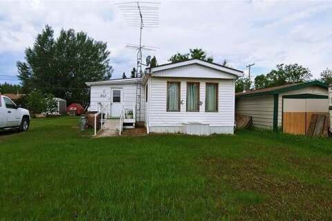 Home for sale at 207 Mcallister Ave Porcupine Plain Saskatchewan - MLS: SK815172