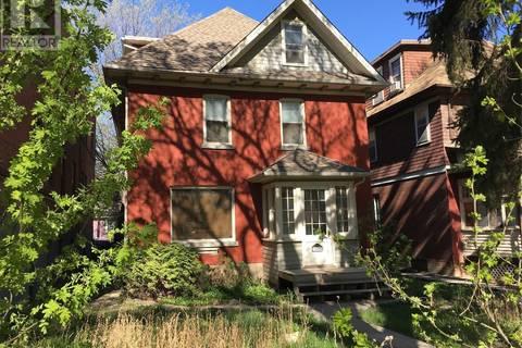 House for sale at 2070 Garnet St Regina Saskatchewan - MLS: SK773000