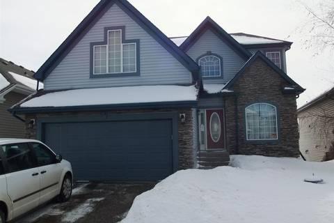House for sale at 2079 Blackmud Creek Dr Sw Edmonton Alberta - MLS: E4147127