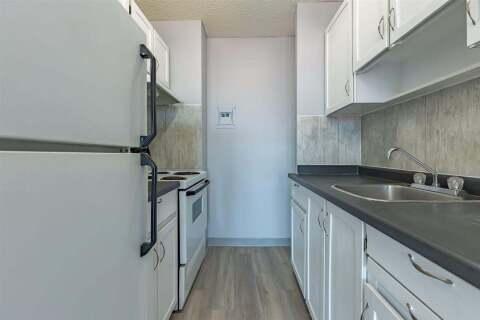 Condo for sale at 10883 Saskatchewan Dr NW Unit 208 Edmonton Alberta - MLS: E4205251