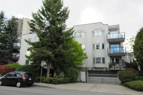 208 - 1550 Chesterfield Avenue, North Vancouver | Image 1