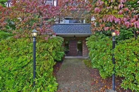 Condo for sale at 310 3rd St E Unit 208 North Vancouver British Columbia - MLS: R2501237