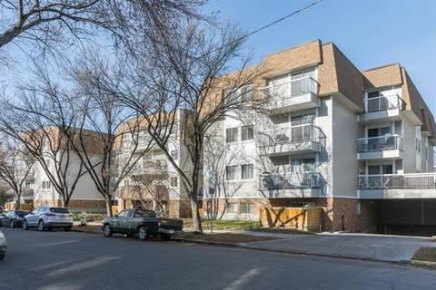 Condo for sale at 540 18 Ave Southwest Unit 208 Calgary Alberta - MLS: C4285803