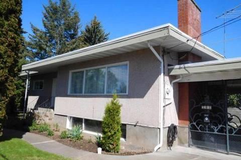 208 Patterson Street N, Prince George | Image 1