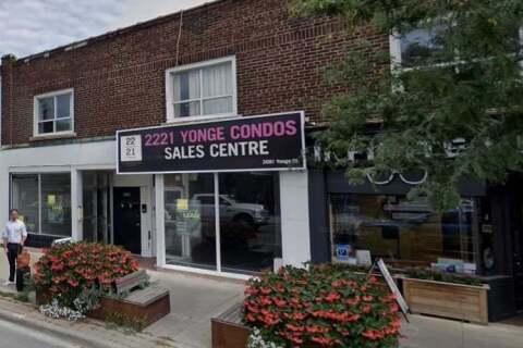 2081 Yonge Street, Toronto | Image 1