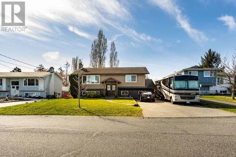House for sale at 2088 Vallis Pl Sidney British Columbia - MLS: 407723