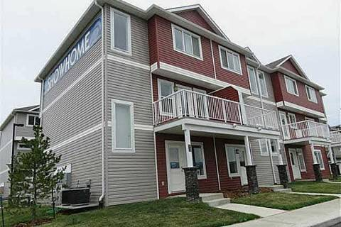 Townhouse for sale at 1816 Rutherford Rd Sw Unit 21 Edmonton Alberta - MLS: E4147383