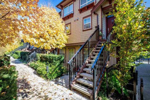 Townhouse for sale at 433 Seymour River Pl Unit 21 North Vancouver British Columbia - MLS: R2513065