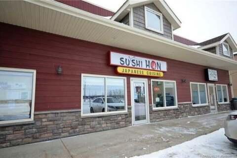 Commercial property for sale at 21 Beju Industrial Dr Sylvan Lake Alberta - MLS: CA0193117