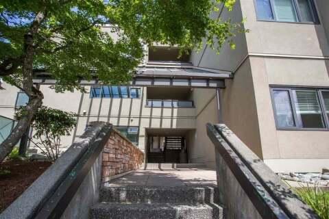 Condo for sale at 140 4th St E Unit 210 North Vancouver British Columbia - MLS: R2471218
