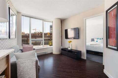 Condo for sale at 445 2nd Ave W Unit 210 Vancouver British Columbia - MLS: R2461615