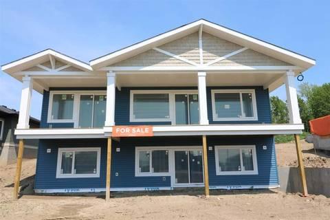 House for sale at 55101 Ste Anne Tr Unit 210 Rural Lac Ste. Anne County Alberta - MLS: E4116374