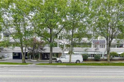 Condo for sale at 7431 Blundell Rd Unit 210 Richmond British Columbia - MLS: R2470499