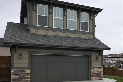 House for sale at 210 Auburn Sound Manr Southeast Calgary Alberta - MLS: C4282845