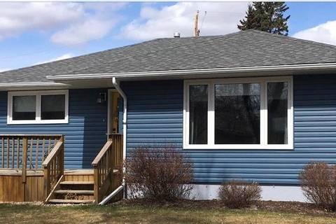 House for sale at 210 Bemister Ave W Melfort Saskatchewan - MLS: SK796204