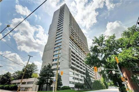Home for rent at 530 Laurier Ave Unit 2101 Ottawa Ontario - MLS: 1197915