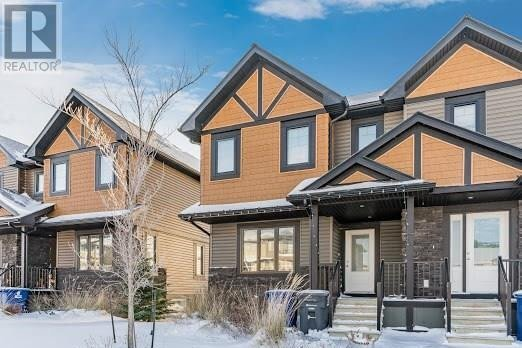 Townhouse for sale at 211 Rajput Wy Saskatoon Saskatchewan - MLS: SK833787