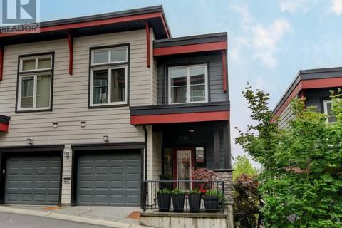 Townhouse for sale at 2110 Greenhill Ri Victoria British Columbia - MLS: 413046