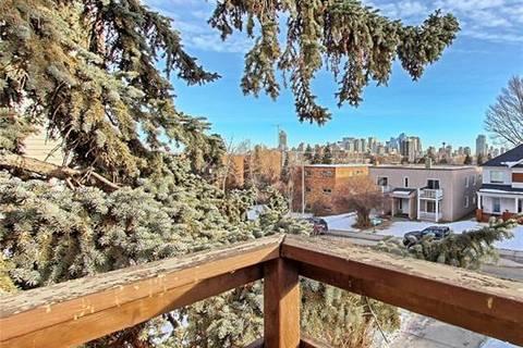 2113 16a Street Southwest, Calgary | Image 2