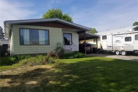 House for sale at 2113 5th St North Cranbrook British Columbia - MLS: 2437864