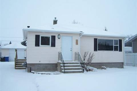 House for sale at 2114 14 Ave Didsbury Alberta - MLS: C4291178
