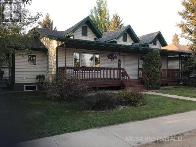 House for sale at 212 2nd Ave East Maidstone Saskatchewan - MLS: 65975