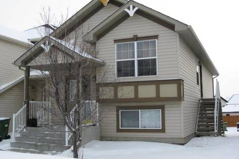House for sale at 212 Covemeadow Rd Northeast Calgary Alberta - MLS: C4285728